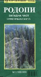 57e60557df1 Туристическа карта на Западните Родопи ...